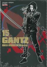 GANTZ Oku Hiroya Works เล่ม 15