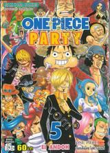 วัน พีซ - One Piece PARTY เล่ม 05