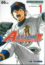 Ace of Diamond act II เล่ม 01