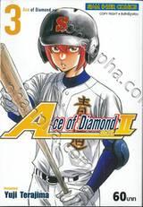Ace of Diamond act II เล่ม 03