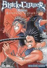Black Clover Gaiden Quartet Knights เล่ม 02
