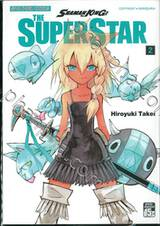 SHAMAN KING THE SUPER STAR เล่ม 02