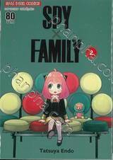 SPY X FAMILY เล่ม 02