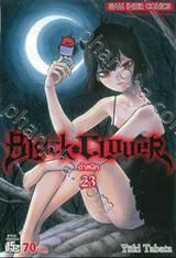 Black Clover เล่ม 23 ดำสนิท