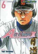 Ace of Diamond act II เล่ม 06
