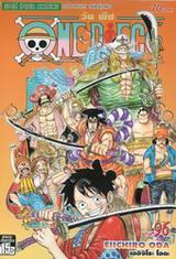 วัน พีซ - One Piece เล่ม 96