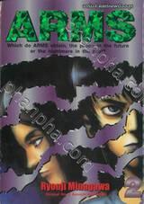 ARMS อาร์มส์ หัตถ์เทพมืออสูร เล่ม 02