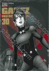 GANTZ Oku Hiroya Works เล่ม 30