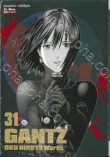 GANTZ Oku Hiroya Works เล่ม 31