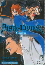 Black Clover Gaiden Quartet Knights เล่ม 05