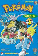 Pokemon Special เล่ม 03