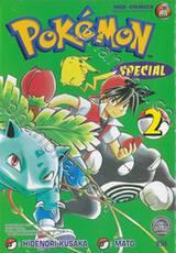 Pokemon Special เล่ม 02
