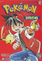 Pokemon Special เล่ม 01