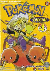 Pokemon Special เล่ม 04