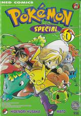 Pokemon Special เล่ม 06