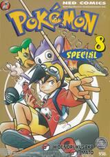 Pokemon Special เล่ม 08