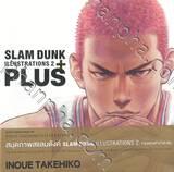 SLAM DUNK PLUS+ ILLUSTRATIONS เล่ม 02
