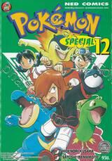 Pokemon Special เล่ม 12