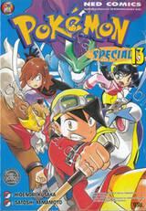 Pokemon Special เล่ม 13