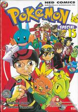 Pokemon Special เล่ม 15