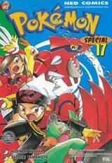 Pokemon Special เล่ม 17