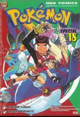 Pokemon Special เล่ม 18
