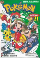 Pokemon Special เล่ม 21