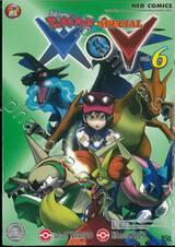 โปเกมอน Pokemon-Special X•Y เล่ม 06