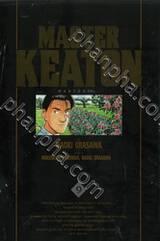 MASTER KEATON : Master คีตัน เล่ม 09