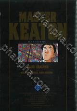 MASTER KEATON : Master คีตัน เล่ม 10