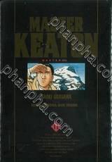 MASTER KEATON : Master คีตัน เล่ม 11