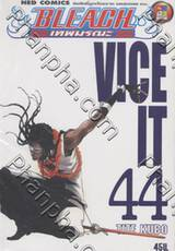 Bleach เทพมรณะ 44 - VICE IT