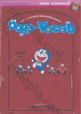 Dora-Vocab สนุก 3 ภาษากับคำศัพท์ของโดราเอมอน