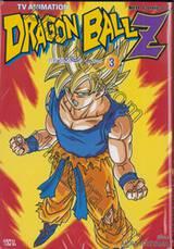 DRAGON BALL Z ภาคซูเปอร์ไซย่า • ฟรีเซอร์ เล่ม 03
