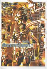กันดั้ม ธันเดอร์โบลท์ : Mobile Suite Gundam Thunderbolt เล่ม 11
