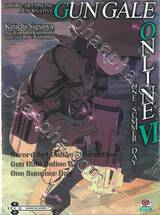 SWORD ART ONLINE Alternative Gun Gale Online เล่ม 06 - One Summer Day - (นิยาย)