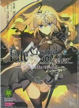 Fate/Grand Order -mortalis:stella- เล่ม 02