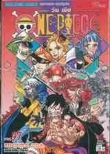วัน พีซ - One Piece เล่ม 97