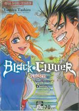 Black Clover Gaiden Quartet Knights เล่ม 06