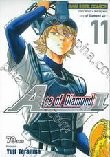 Ace of Diamond act II เล่ม 11