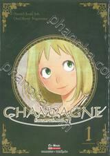 CHAMPAGNE ด้วยมนตราแห่งชองปาญ เล่ม 01