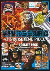 วัน พีซ - One Piece VIVRE CARD วีเวิลการ์ด -สารานุกรม One Piece- Booster Pack เหล่าผู้พิทักษ์อิมเพลดาวน์ VS เหล่านักโทษ!!