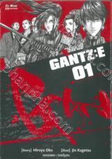 GANTZ : E  เล่ม 01