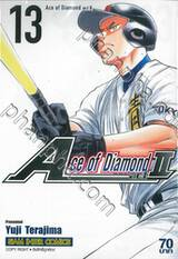 Ace of Diamond act II เล่ม 13