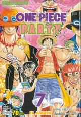วัน พีซ - One Piece PARTY เล่ม 07