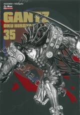 GANTZ Oku Hiroya Works เล่ม 35