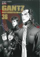 GANTZ Oku Hiroya Works เล่ม 36