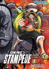 วัน พีซ - One Piece เดอะมูฟวี่ Stampede Anime Comics เล่ม 01 (การ์ตูน)