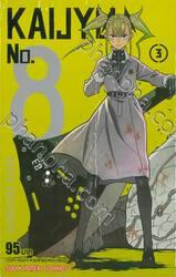 KAIJYU No.8 เล่ม 03