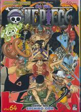 วัน พีซ - One Piece เล่ม 64